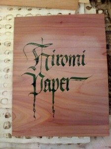 Red Cedar paperwood with calligraphy artwork done by Atelier Gargoyle