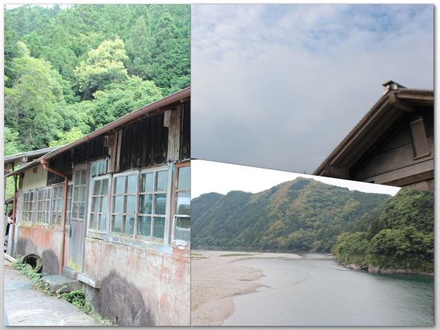 Washi Tour 2012:Kochi