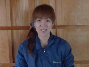 Akemi Hara