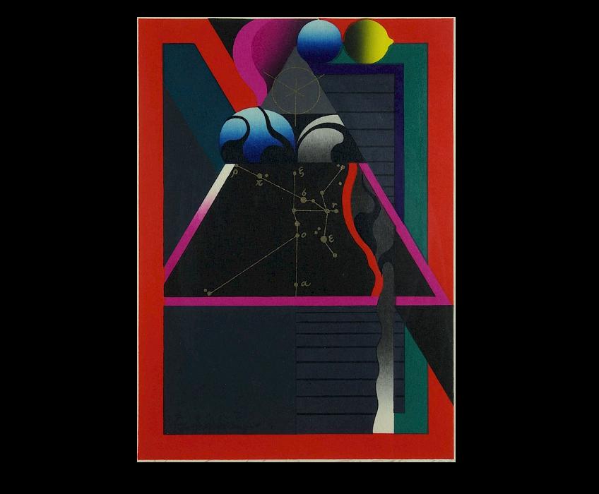 akira kurosaki sagittarius 1973