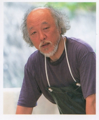 Kurosaki portrait