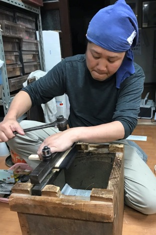 Kobayashi Hake on Japanese Brush making